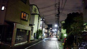 Un quartier résidentiel de Tokyo